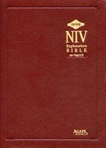 영문NIV성경 (중/색인/특수/자색)
