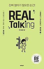 REAL Talking