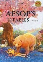 AESOP'S FABLES �̼ٿ�ȭ