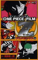 "<font title=""ONE PIECE FILM Z アニメコミックス 上 (コミック)"">ONE PIECE FILM Z アニメコミックス 上 (コ...</font>"