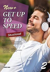 New Get Up to Speed Situational 2