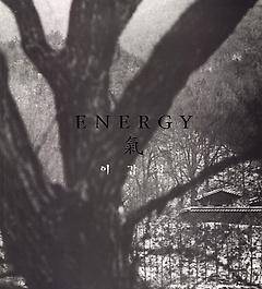 이갑철 기 Energy