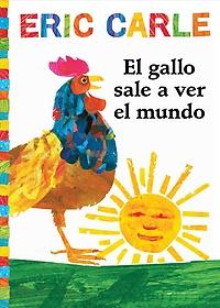 "<font title=""El gallo sale a ver el mundo / Rooster"