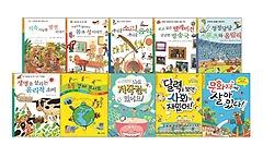 상수리 호기심 도서관 교과 수록 10권 세트