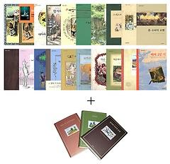 네버랜드 클래식 베스트 20권+로알드 달 도서 3권세트 (전23권 구성)