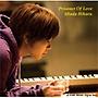 Utada Hikaru / prisoner of love (DVD첨부반)
