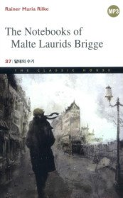 The Notebooks of Malte Laurids Brigge - 말테의 수기 37