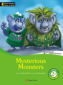 Mysterious Monsters (영문판)