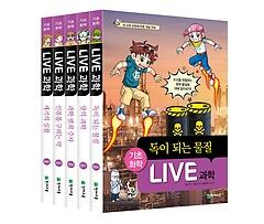 LIVE 과학 기초화학 56~60권 세트