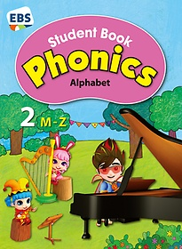 Phonics - Alphabet 2 (Student Book)
