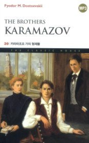 The Brothers Karamazov - 카라마조프 가의 형제들 39