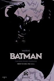 배트맨: 다크 프린스 차밍