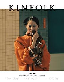 킨포크 KINFOLK vol.32