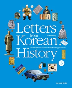 "<font title=""Letters from Korean History 한국사 편지 영문판 5"">Letters from Korean History 한국사 편...</font>"