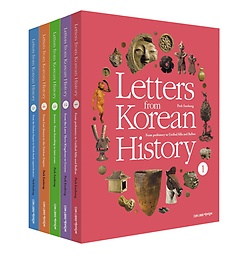 "<font title=""Letters from Korean History 1~5권 세트 - 한국사 편지 영문판"">Letters from Korean History 1~5권 세트 -...</font>"