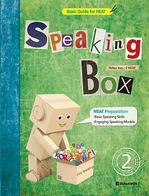Speaking Box 2
