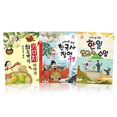한국사 핵심 잡기 3권 세트
