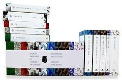 현대문학 세계문학 단편선 세트 3