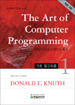 The Art of Computer Programming 1