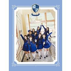 프로미스나인(fromis_9) - To. Heart [1st Mini Album][Blue Ver.]