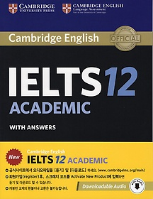 Cambridge IELTS 12 Academic with Answers (Paperback+Audiobook 다운로드)