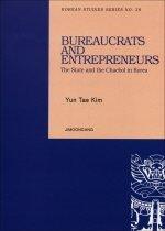 "<font title=""Bureaucrats and entrepreneurs 관료와 기업가 "">Bureaucrats and entrepreneurs 관료와 기...</font>"