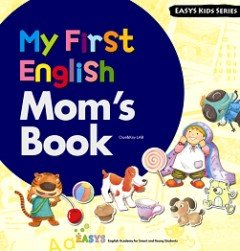 My First English Mom