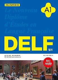 NEXUS DELF 델프 A1