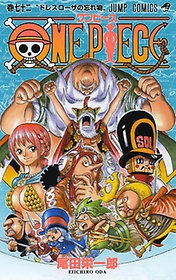 ONE PIECE 72 (コミック)