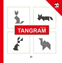 탱그램 1 - 동물