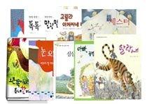2009 유치원 선정교재 그림책 패키지 (전10권)