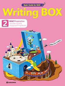 Writing BOX 2