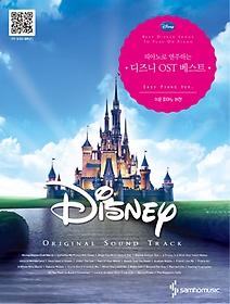 "<font title=""피아노로 연주하는 디즈니 OST 베스트 (쉬운 피아노 버전)"">피아노로 연주하는 디즈니 OST 베스트 (쉬...</font>"
