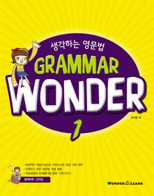 GRAMMAR WONDER 1