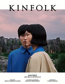 킨포크 KINFOLK vol.37