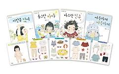 정호선 계절 그림책 1~4권 세트