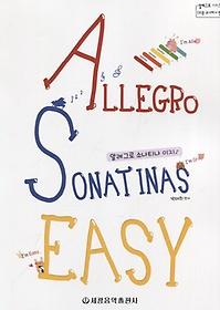 """<font title=""""알레그로 소나티나 이지 (Allegro Sonatinas EASY)"""">알레그로 소나티나 이지 (Allegro Sonatina...</font>"""