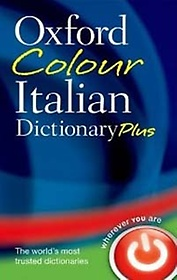 Oxford Colour Italian Dictionary (Paperback)