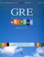 GRE WRITING