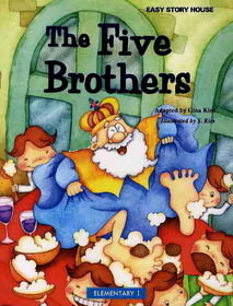 The Five Brothers CD 세트