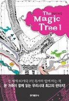 The Magic Tree 1