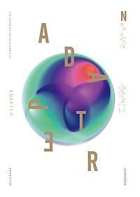 2022 DCAF 생명과학 1 ADAPTER N제 (2021)