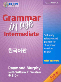 """<font title=""""Grammar in Use Intermediate with Answers and CD-ROM 한국어판 (Paperback+CD-ROM/ 3rd Ed.)"""">Grammar in Use Intermediate with Answers...</font>"""