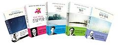 손으로 직접 쓰는 한국 근대시 시리즈