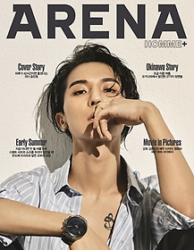 아레나 옴므 플러스 ARENA HOMME+ (월간) 6월호