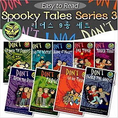 "<font title=""Easy-to-Ready Spooky Tales 9종 세트 (Paperback:9)"">Easy-to-Ready Spooky Tales 9종 세트 (Pap...</font>"