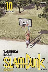 슬램덩크 신장재편판 10