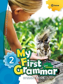 My First Grammar 2: Student Book (Paperback/ 2nd Edition)