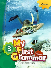 My First Grammar 3: Student Book (Paperback/ 2nd Edition)