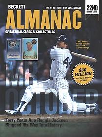 """<font title=""""Beckett Baseball Almanac of Baseball Cards & Collectibles 2017 (Paperback)"""">Beckett Baseball Almanac of Baseball Car...</font>"""